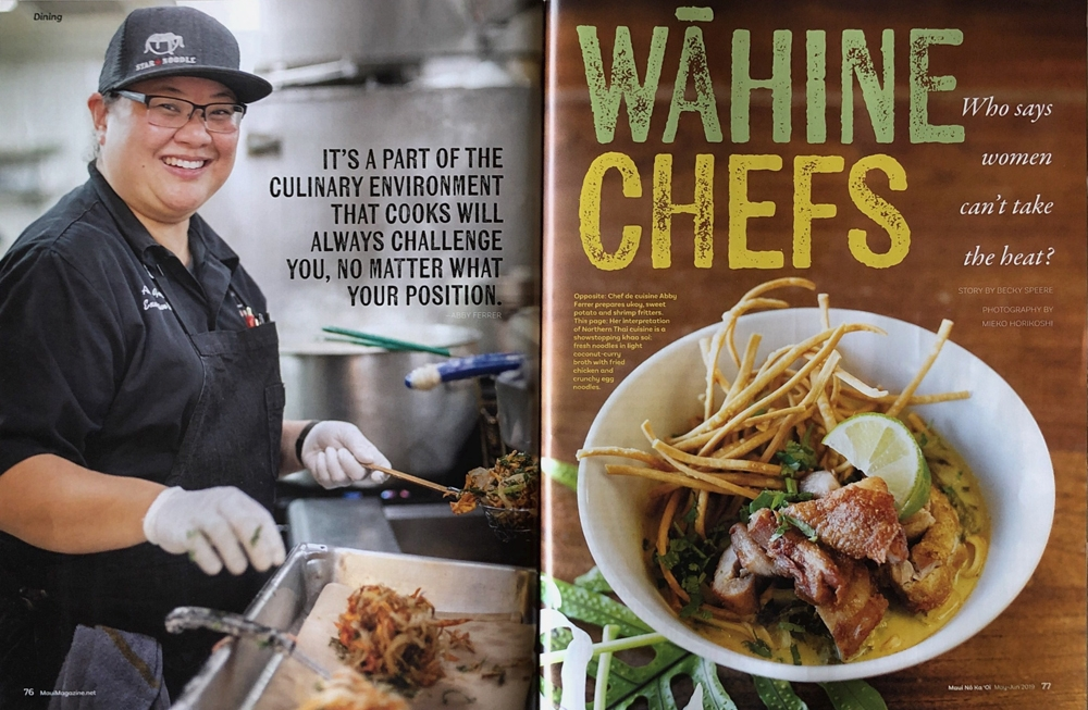 Editorial Assignment for Maui No Ka Oi Magazine - Wahine Chefs of Maui