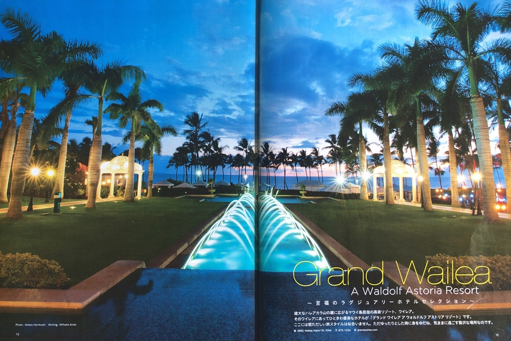 Editorial Assignments for Lea Lea Magazine - Grand Wailea Resort, Maui
