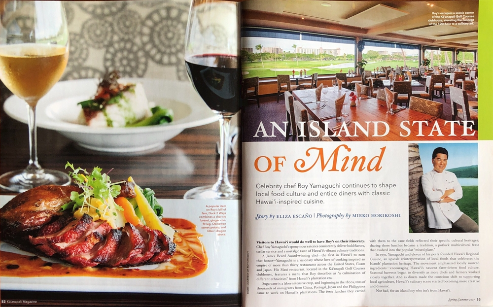 Editorial Assignment for Maui No Ka Oi Magazine - Roy's Ka'anapali, Maui