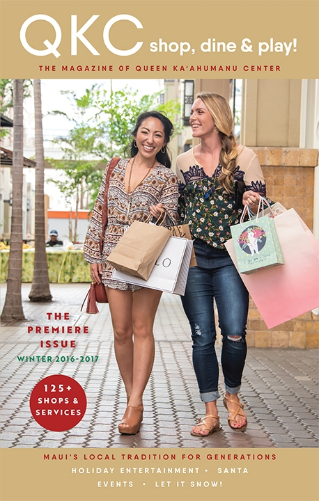 Queen Kaahumanu Shopping Center Holiday Issue 2016 Cover shot by Mieko Horikoshi