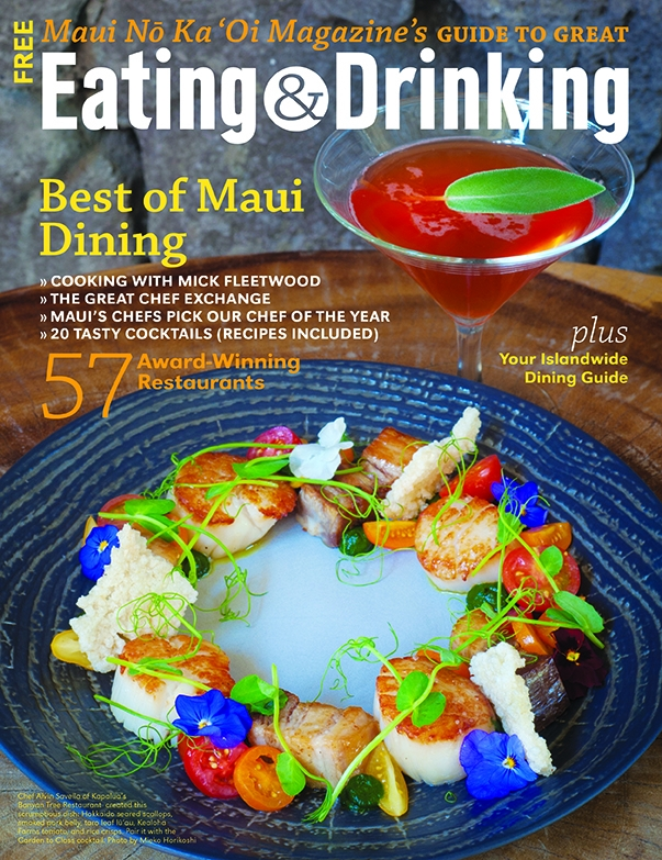 Eating & Drinking Cover