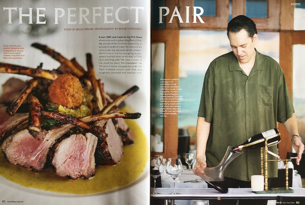 Editorial Assignment for Maui No Ka Oi Magazine - Nick's Fish market, Fairmont Kea Lani